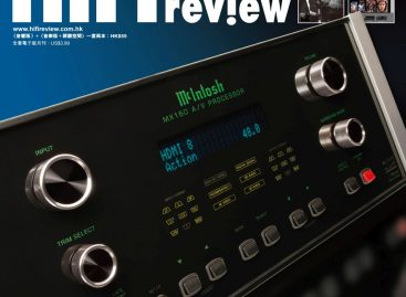 363期《Hi Fi Review》內容預覽