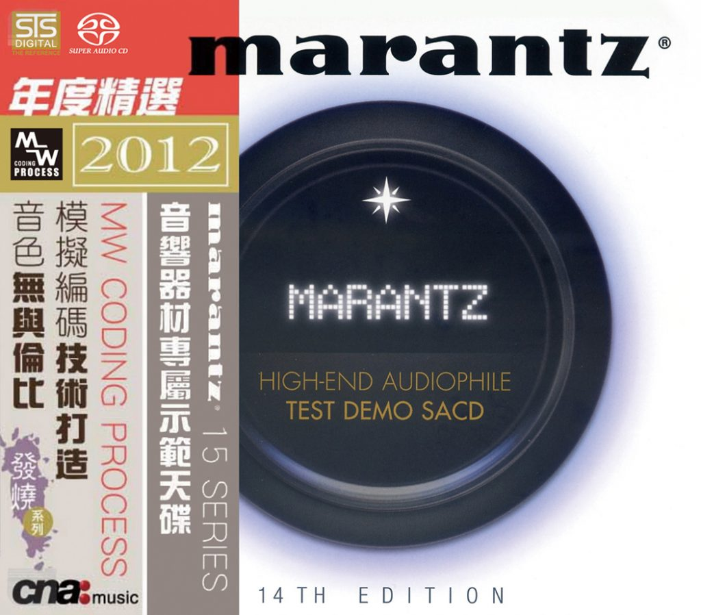 Marantz 14th