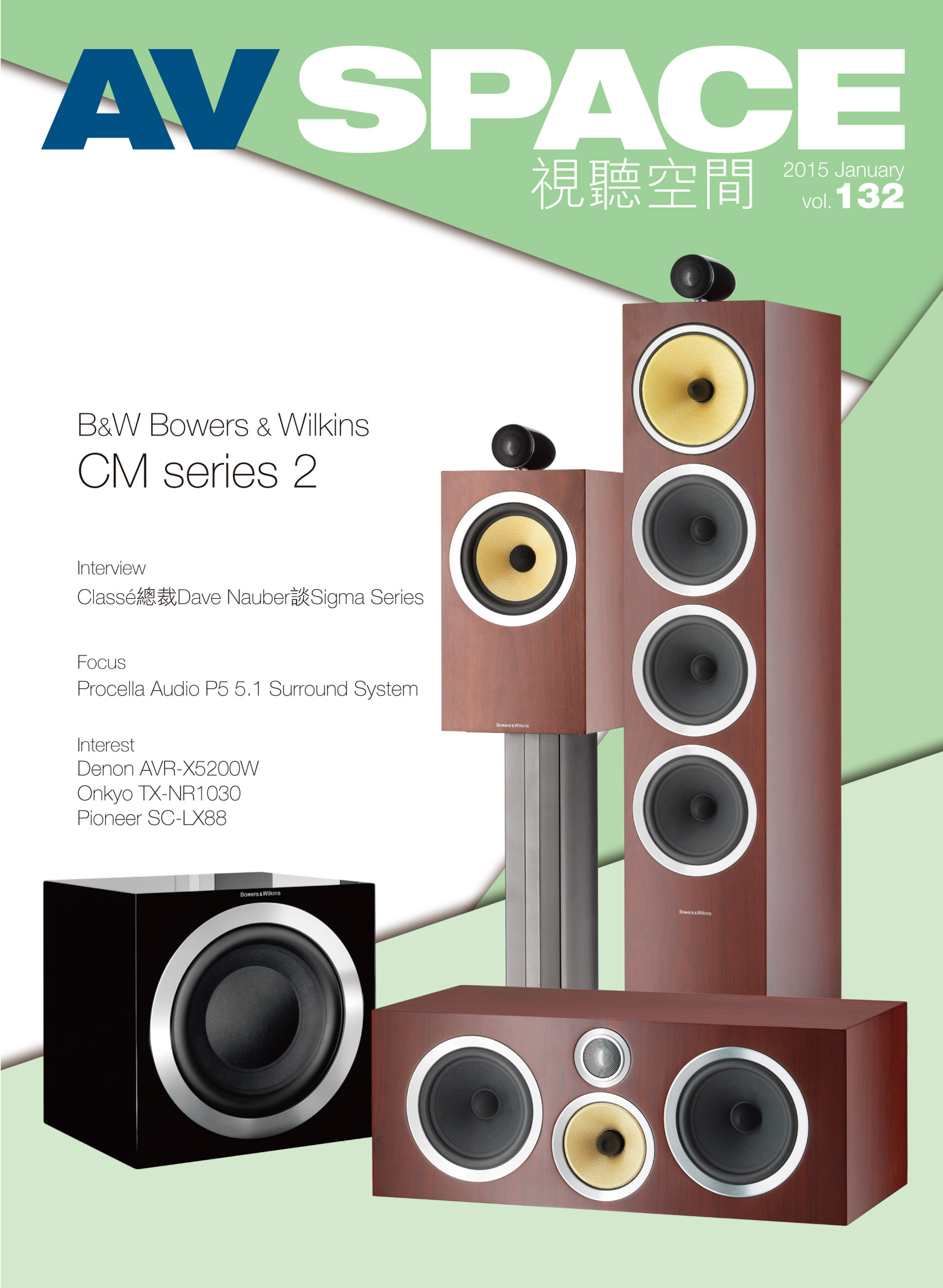 issue 343 Audio P251