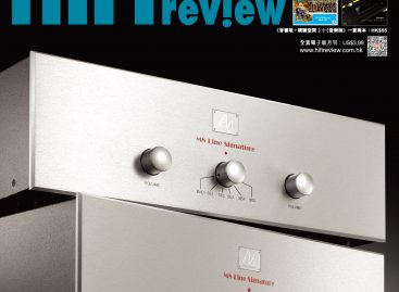 345期《Hi Fi Review》內容預覽