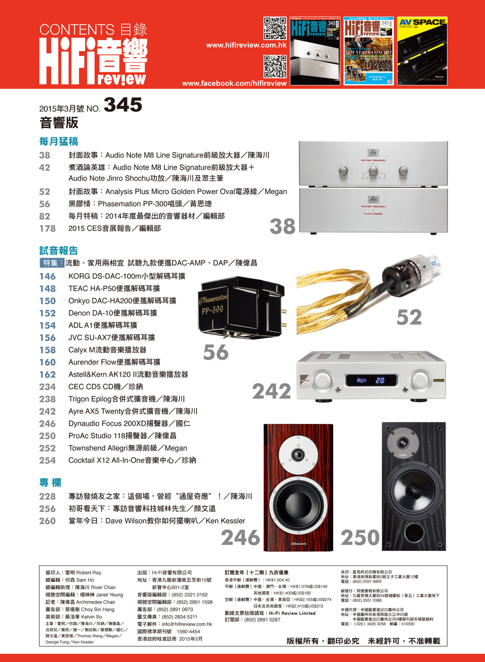 issue 345 Audio P2
