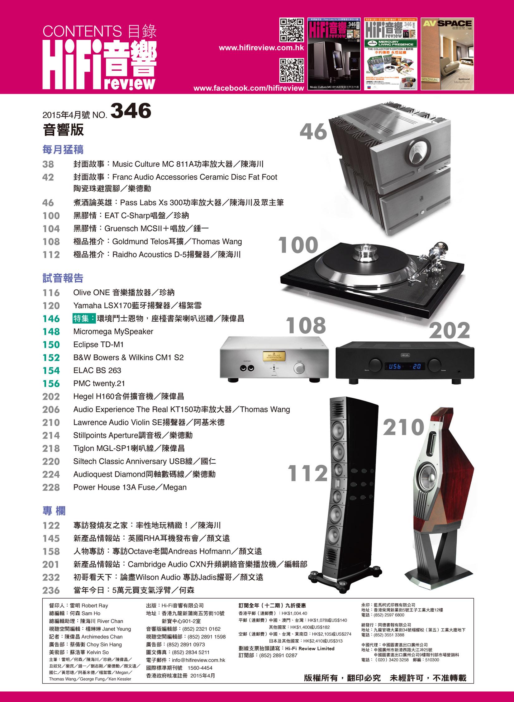 issue 346 Audio P3