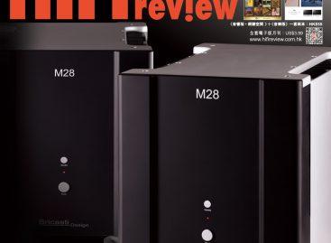 347期《Hi Fi Review》內容預覽