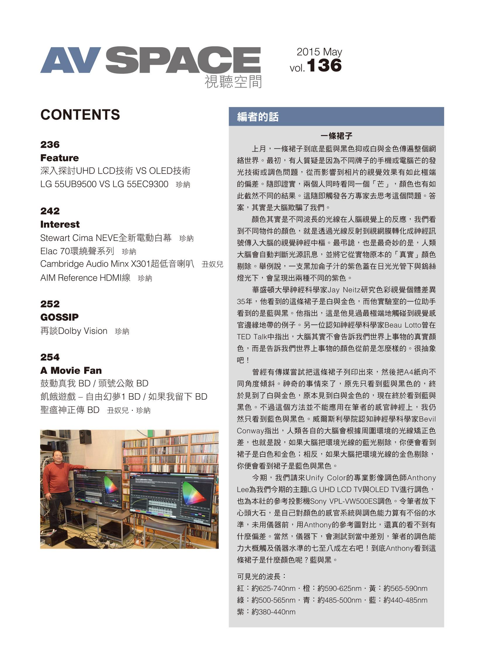 issue 347 Audio P234