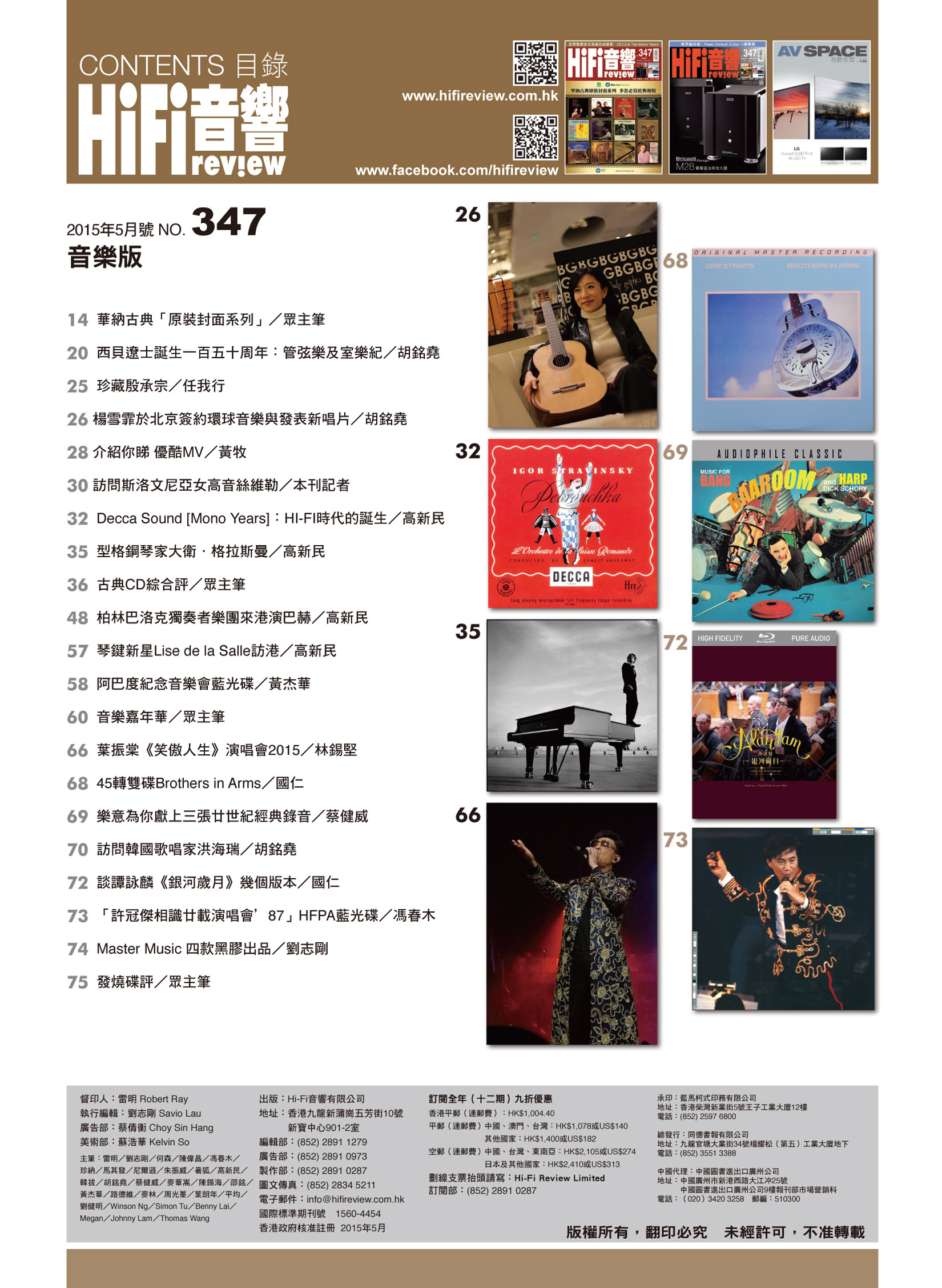 issue 347 Music P80