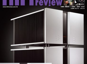349期《Hi Fi Review》內容預覽