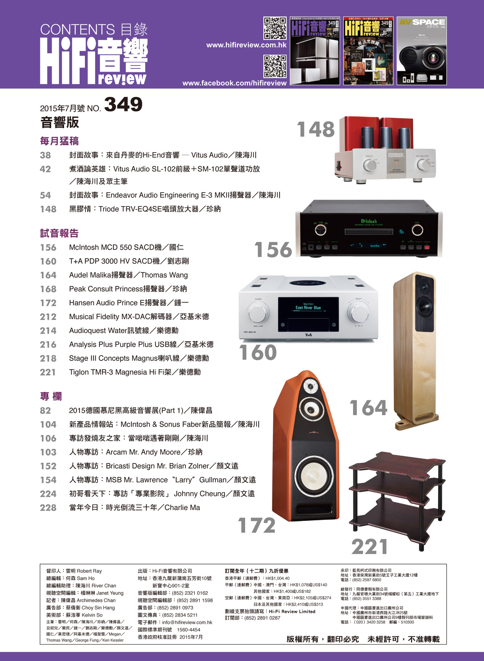 issue 349 Audio P2