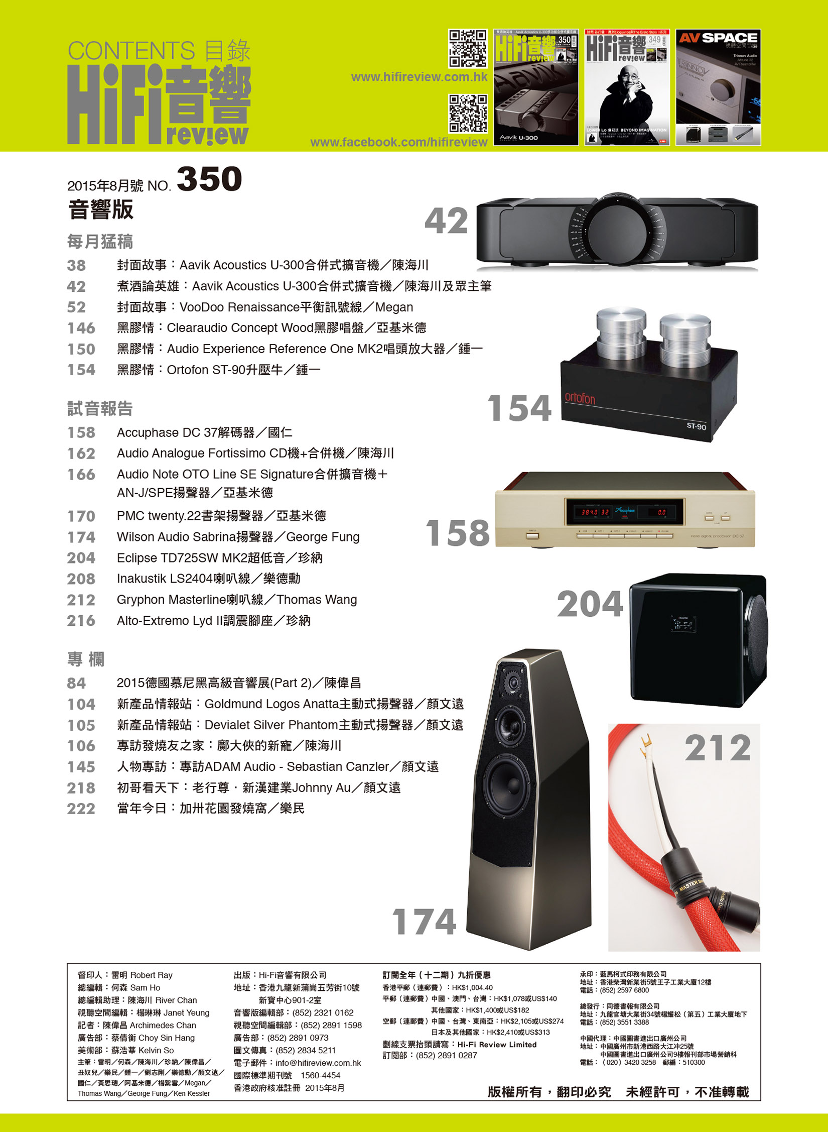 issue 350 Audio P2