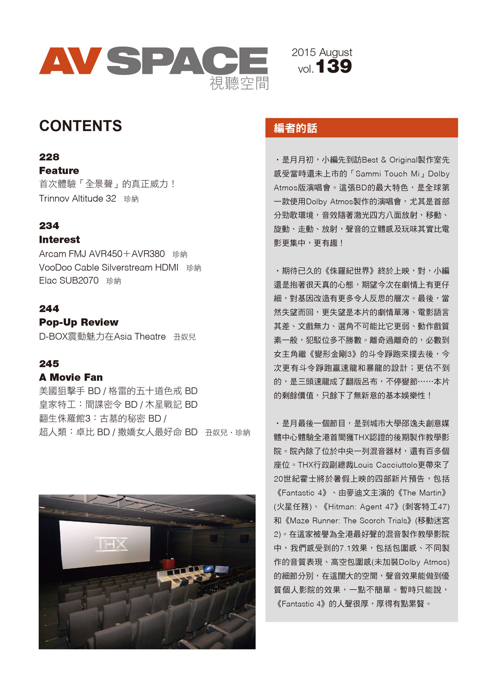 issue 350 Audio P226