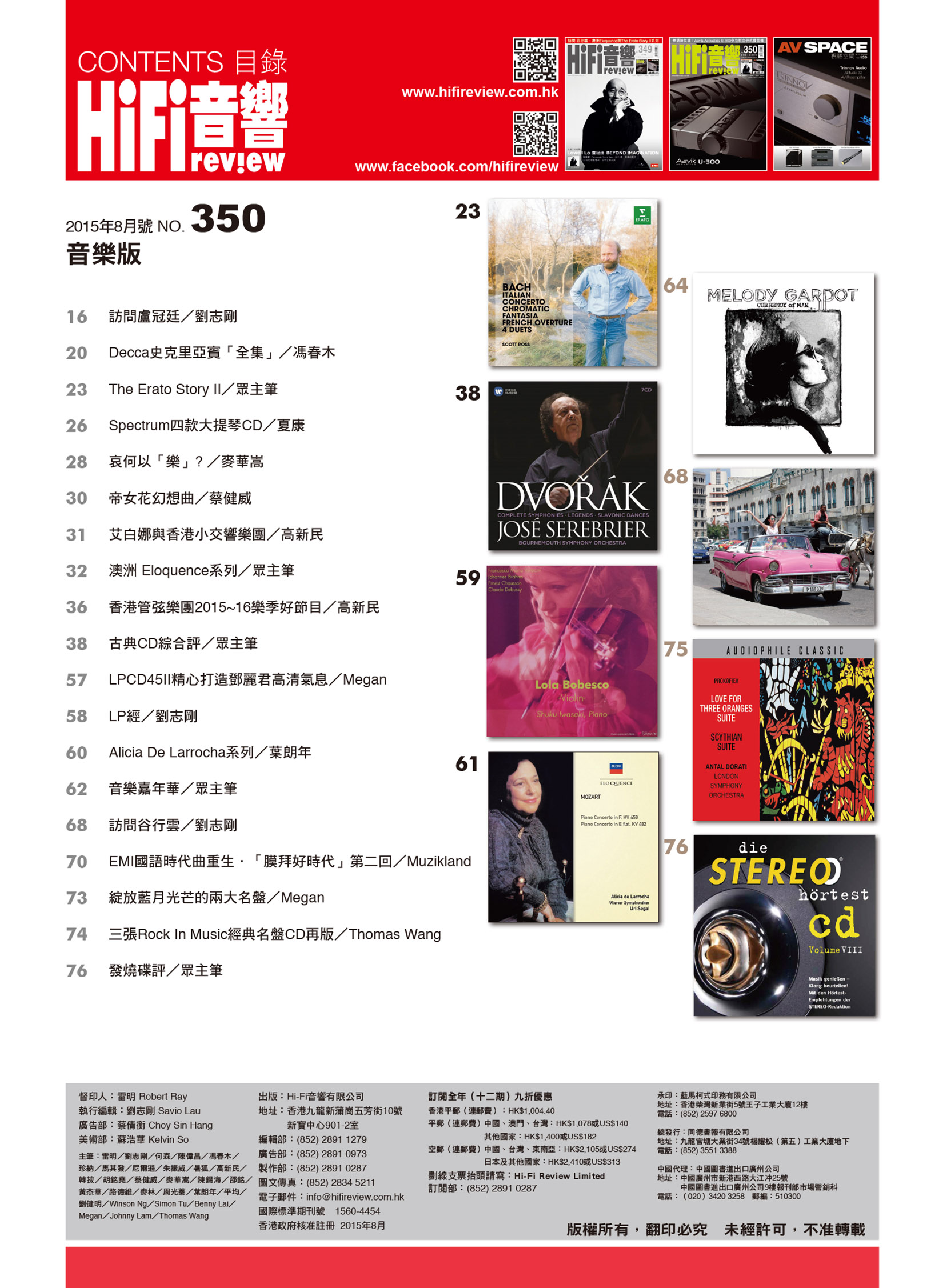 issue 350 Music P80