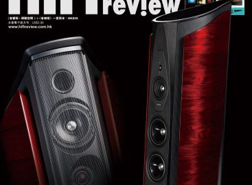 351期《Hi Fi Review》內容預覽