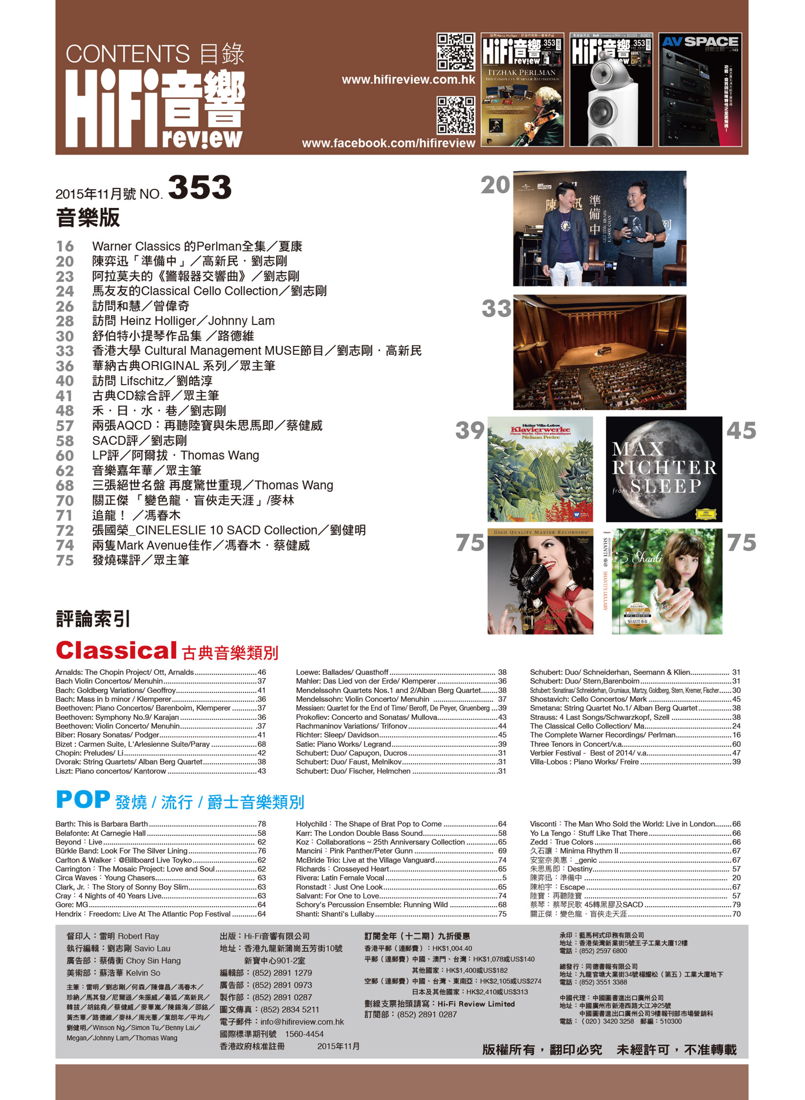 issue 353 Music P80
