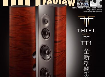 354期《Hi Fi Review》內容預覽