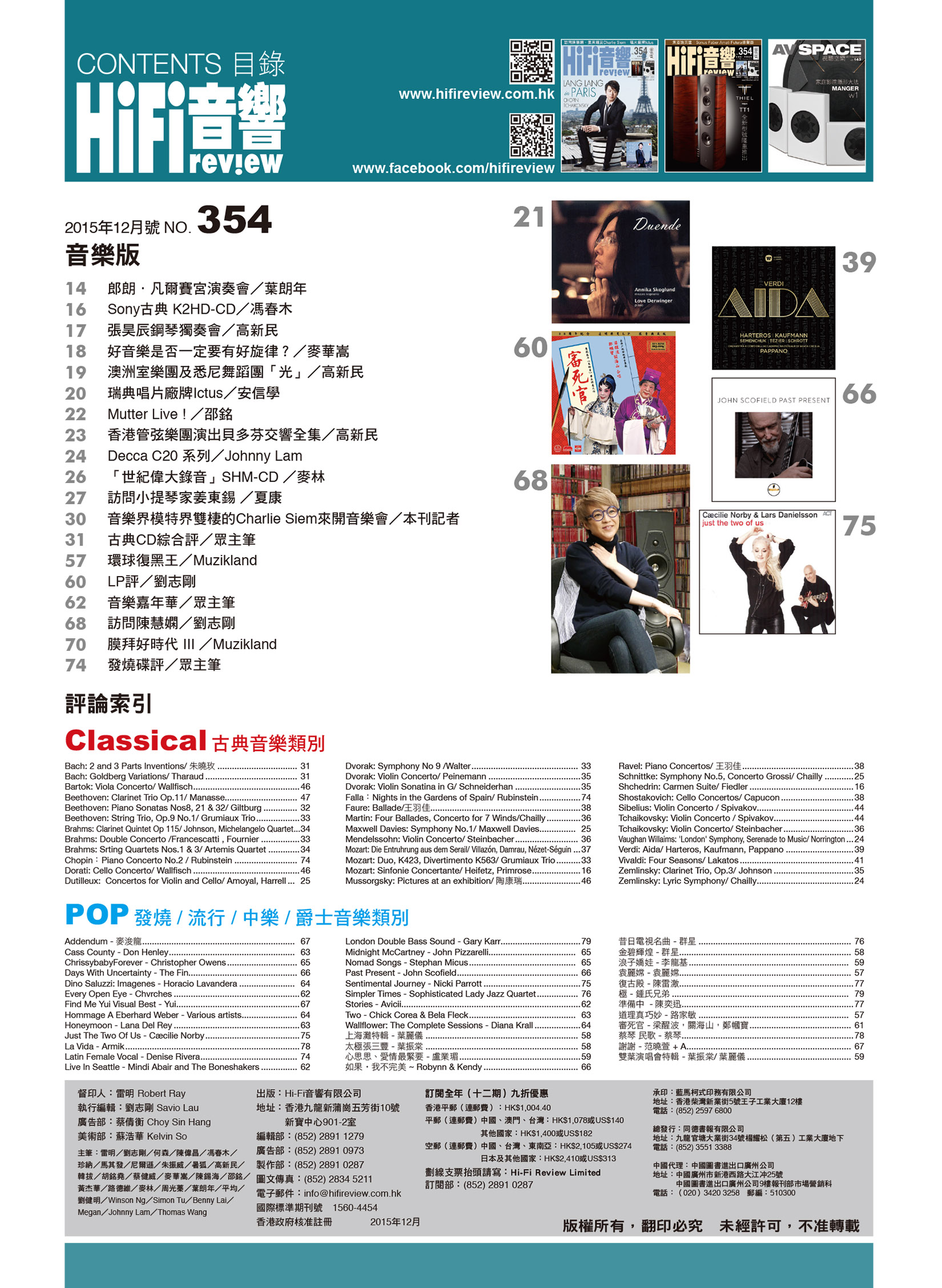 issue 354 Music P80