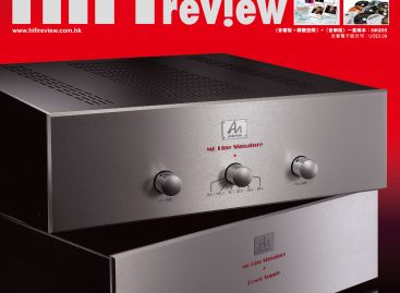 356期《Hi Fi Review》內容預覽