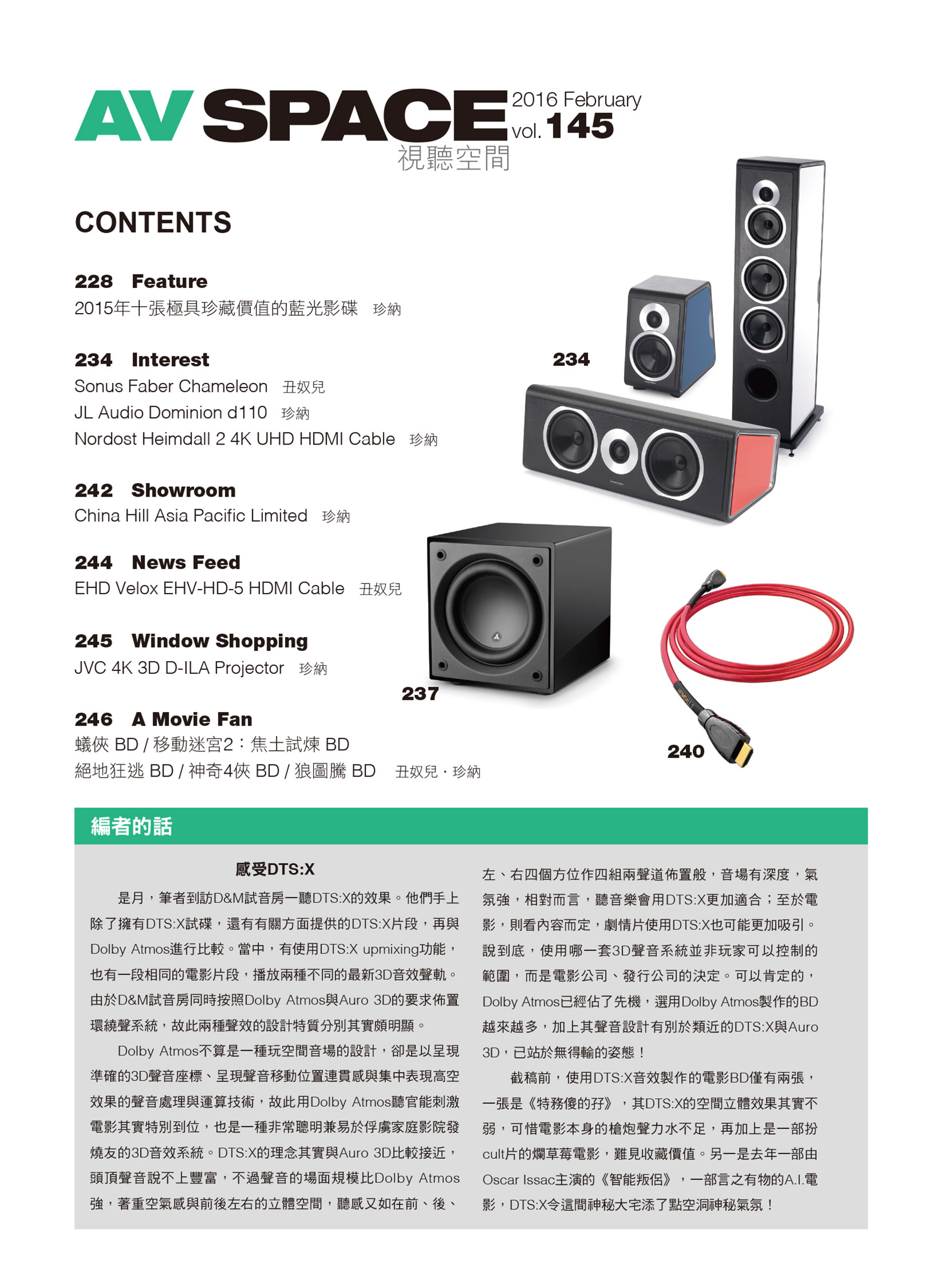 issue 356 Audio P226