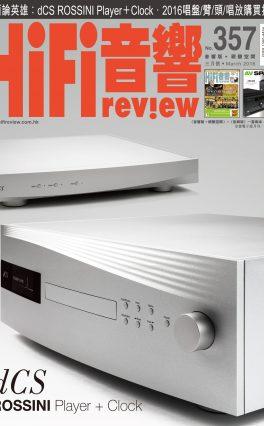 357期《Hi Fi Review》內容預覽