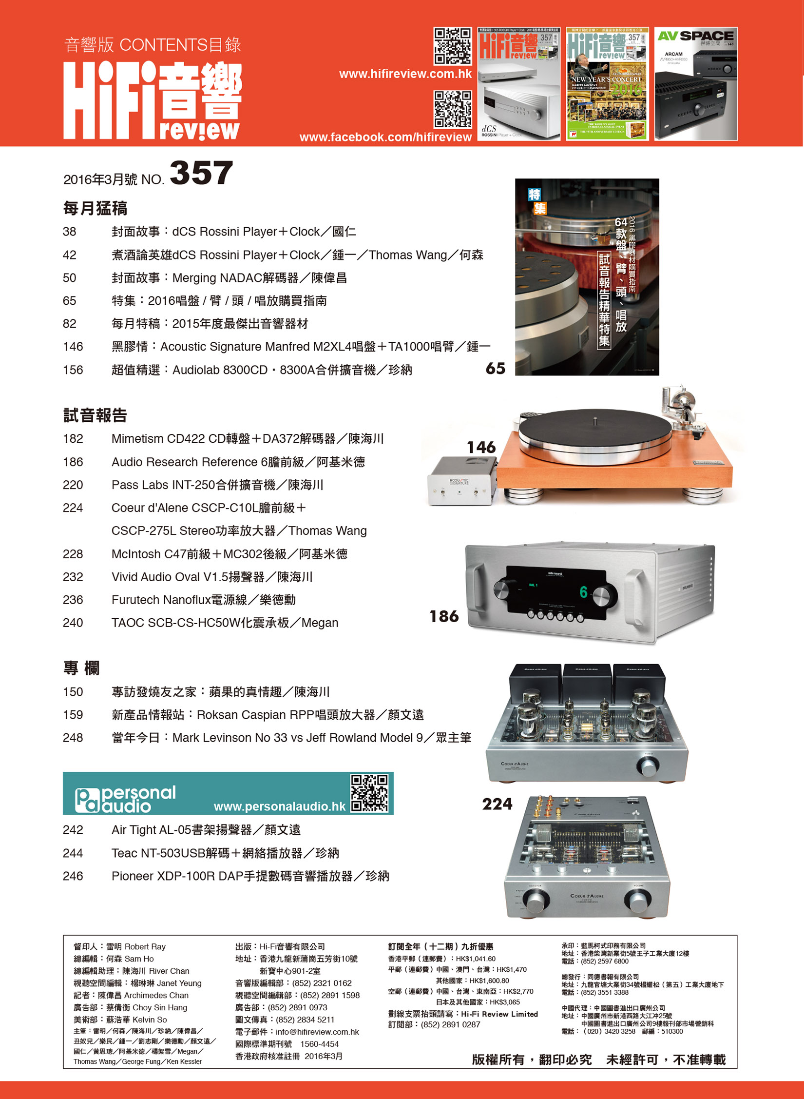 issue 357 Audio P2