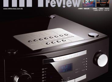 358期《Hi Fi Review》內容預覽
