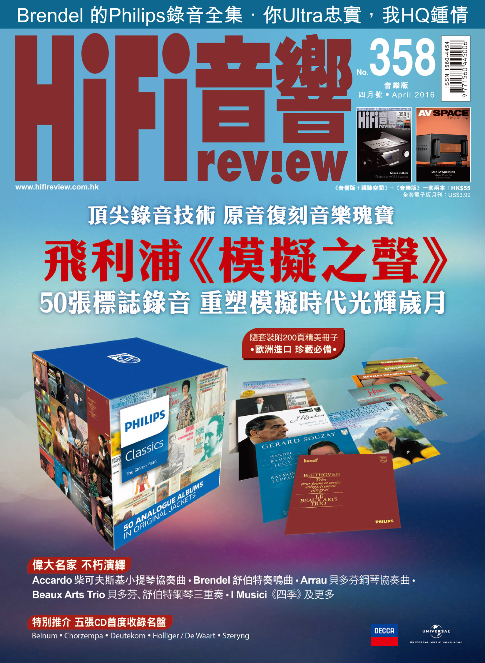Cover 1st Software