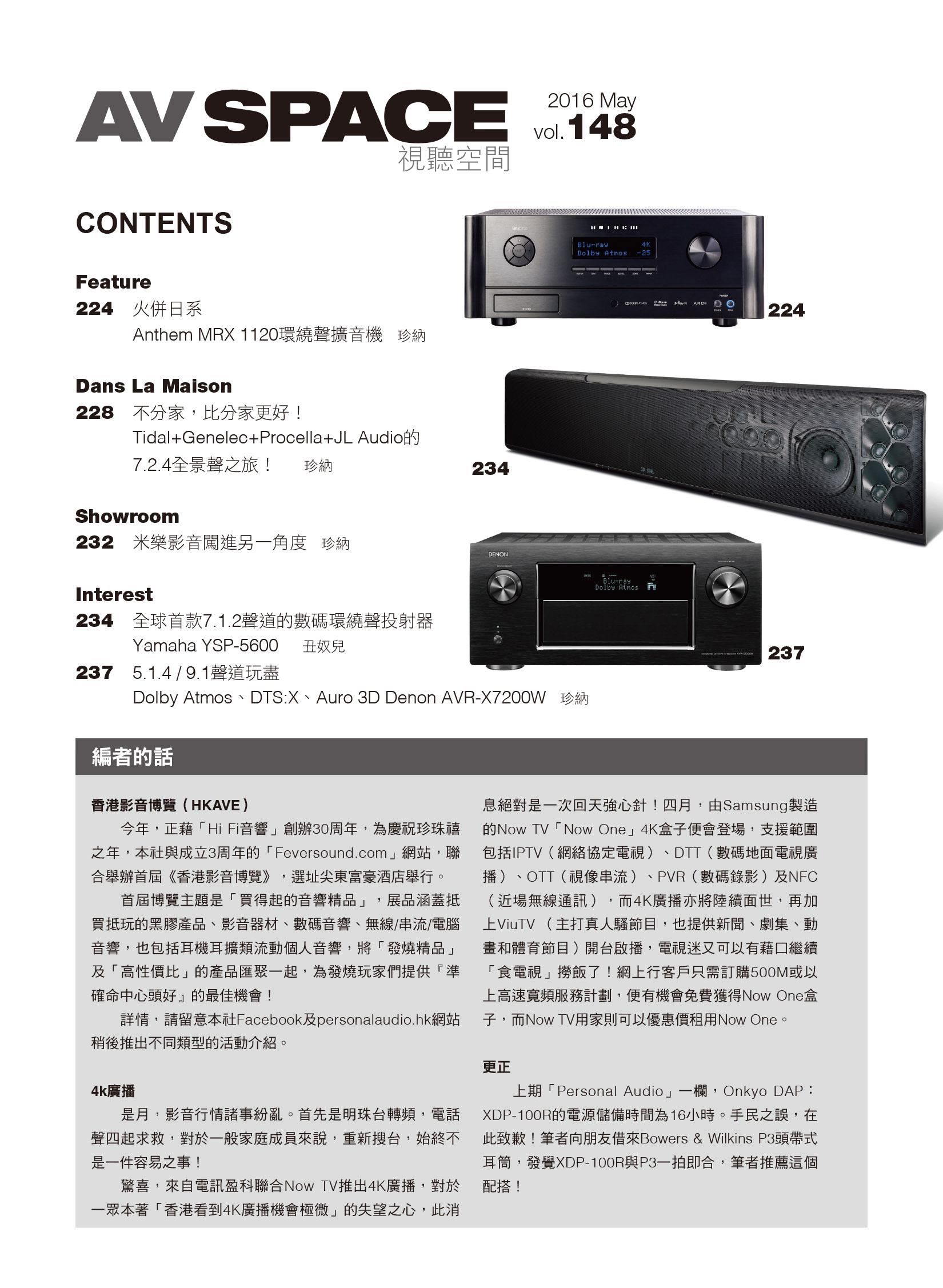 issue 359 Audio P223