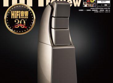 360期《Hi Fi Review》內容預覽