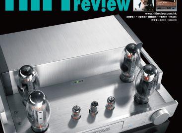 361期《Hi Fi Review》內容預覽
