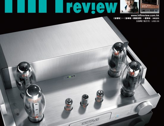 361期《Hi Fi Review》內容預覽