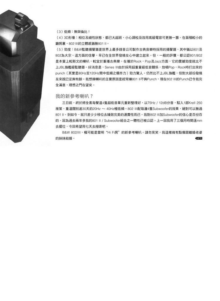 roberts-column-04-04