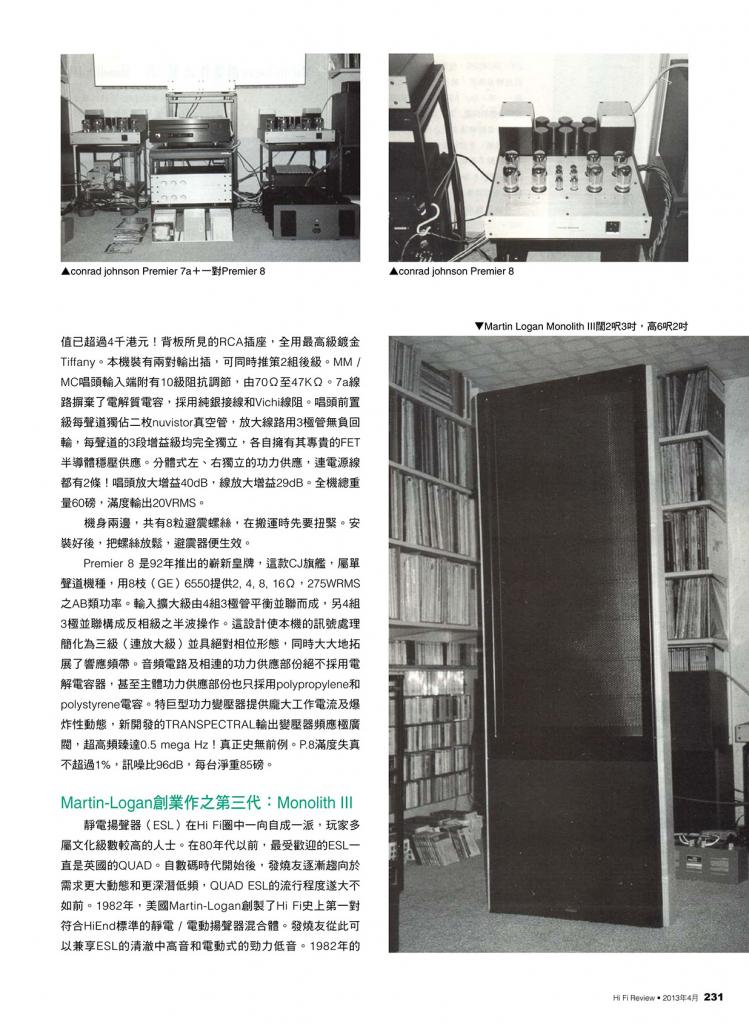 roberts-column-06-02