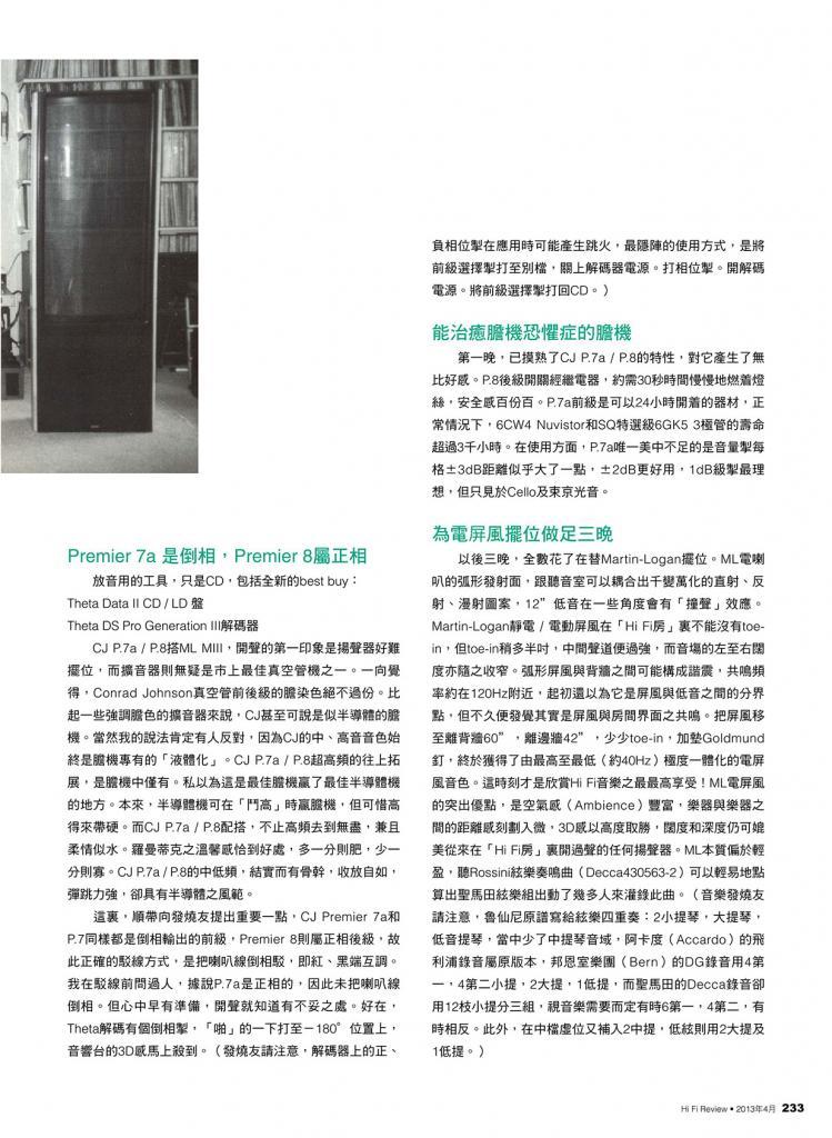 roberts-column-06-04