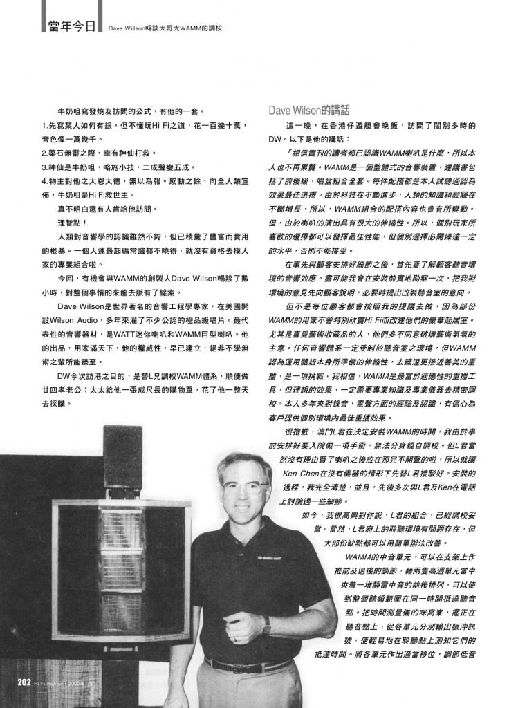 roberts-column-07-03