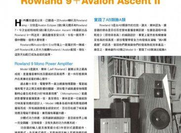 當年今日:Jeff Rowland 9 + Avalon Ascent II