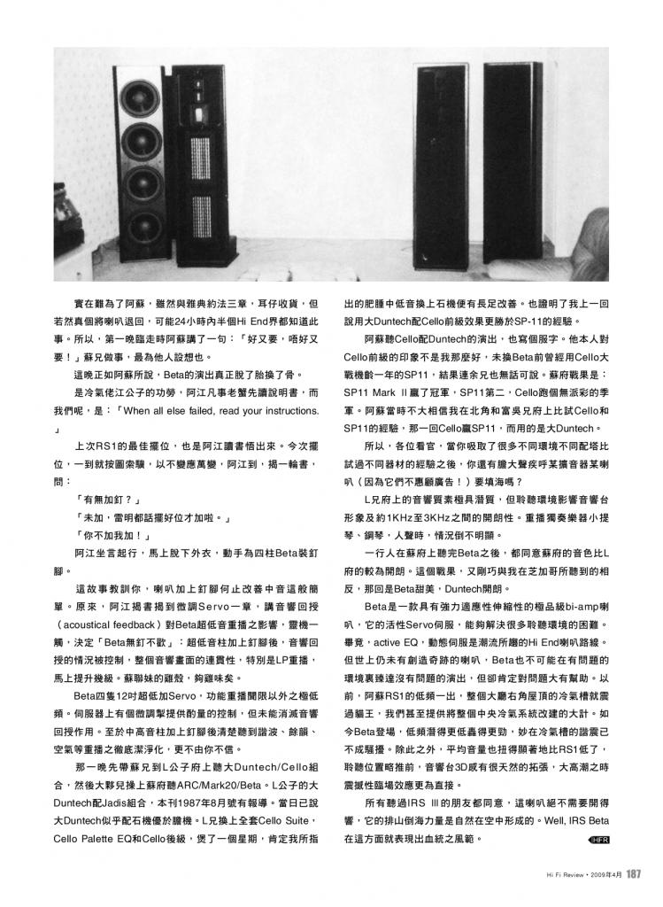 roberts-column-23-05