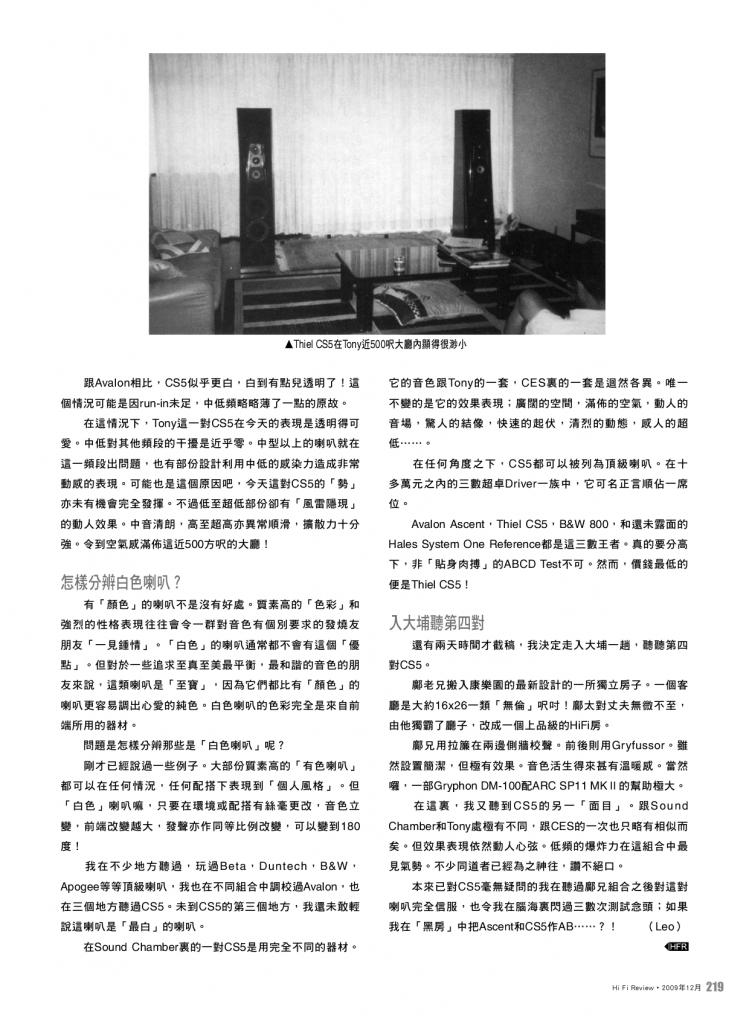 roberts-column-26-04
