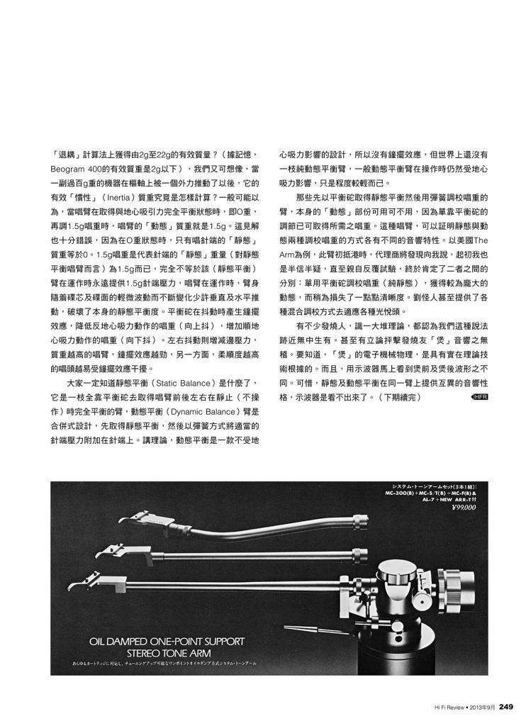 roberts-column-33-06