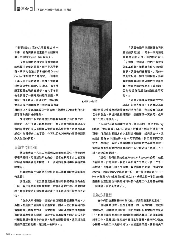 roberts-column-35-06
