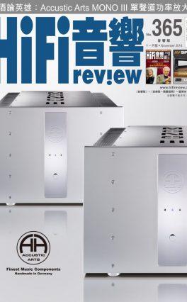 365期《Hi Fi Review》內容預覽