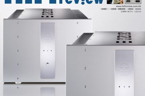 365期《Hi Fi Review》內容預覽