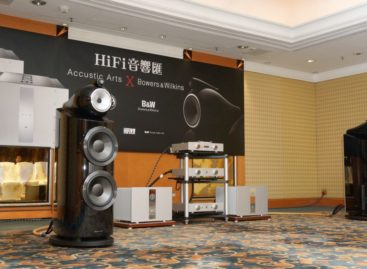 Accustic Arts x Bowers & Wilkins 音響匯
