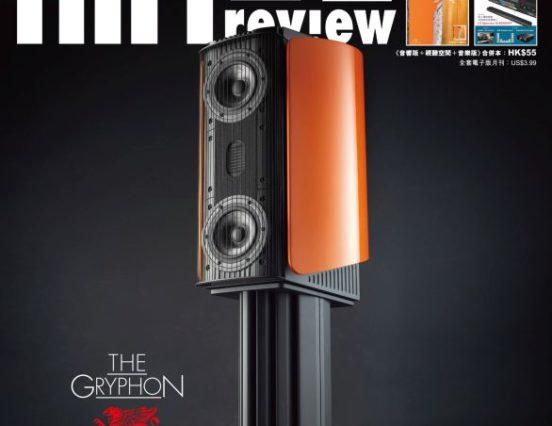 374 期《Hi Fi Review》內容預覽