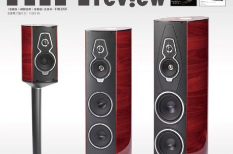 375 期《Hi Fi Review》內容預覽