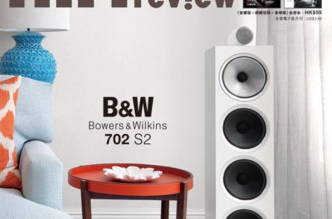 377 期《Hi Fi Review》內容預覽
