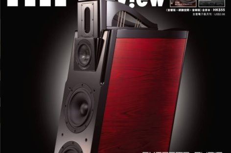 378 期《Hi Fi Review》經已出版