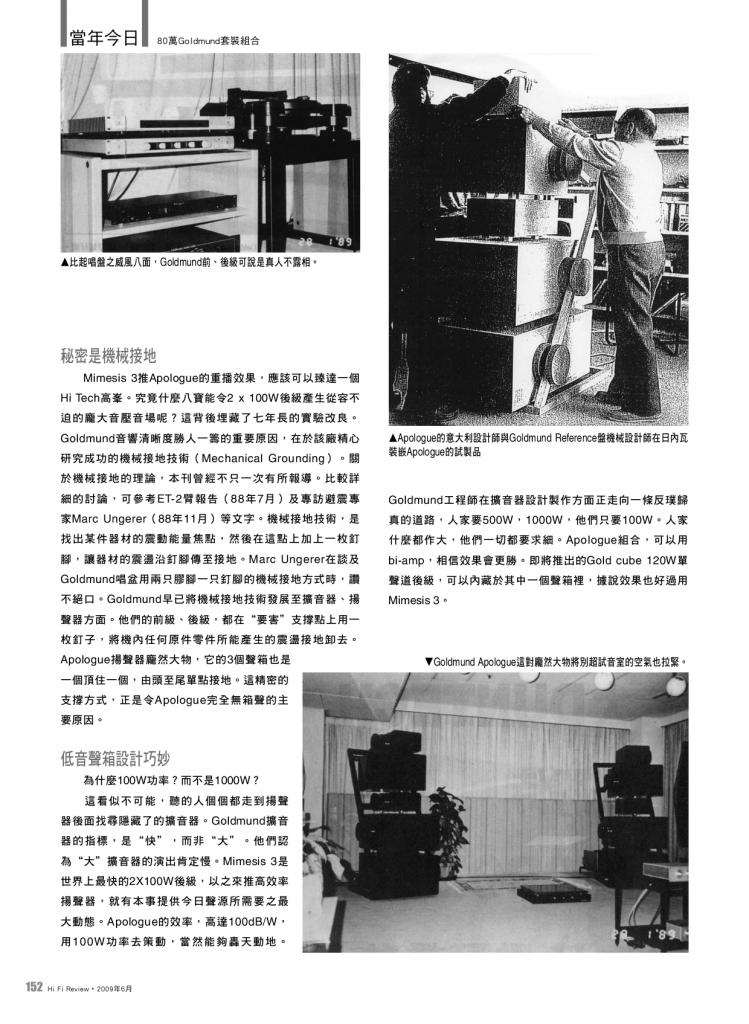 roberts-column-01-03