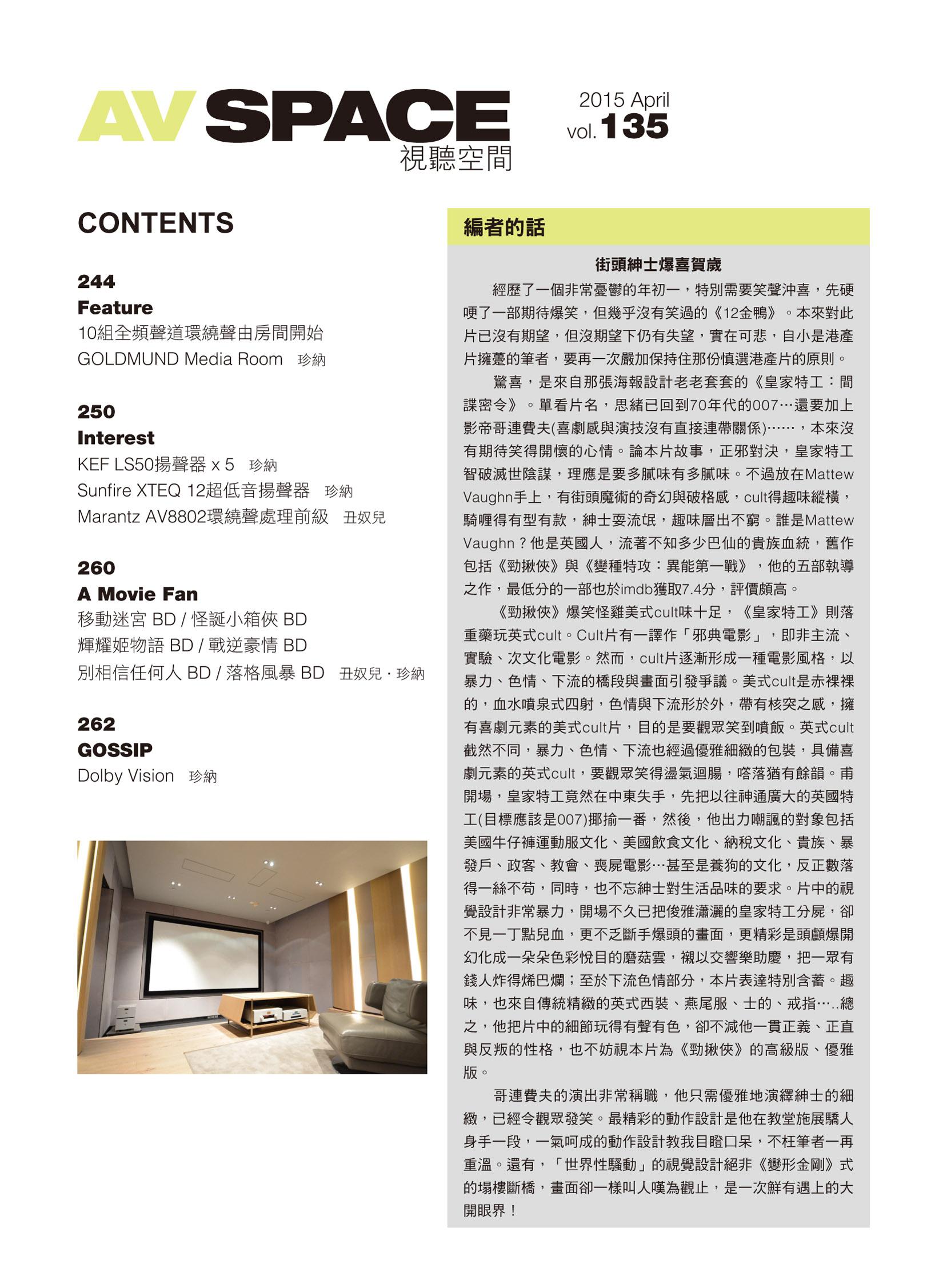 issue 346 Audio P242