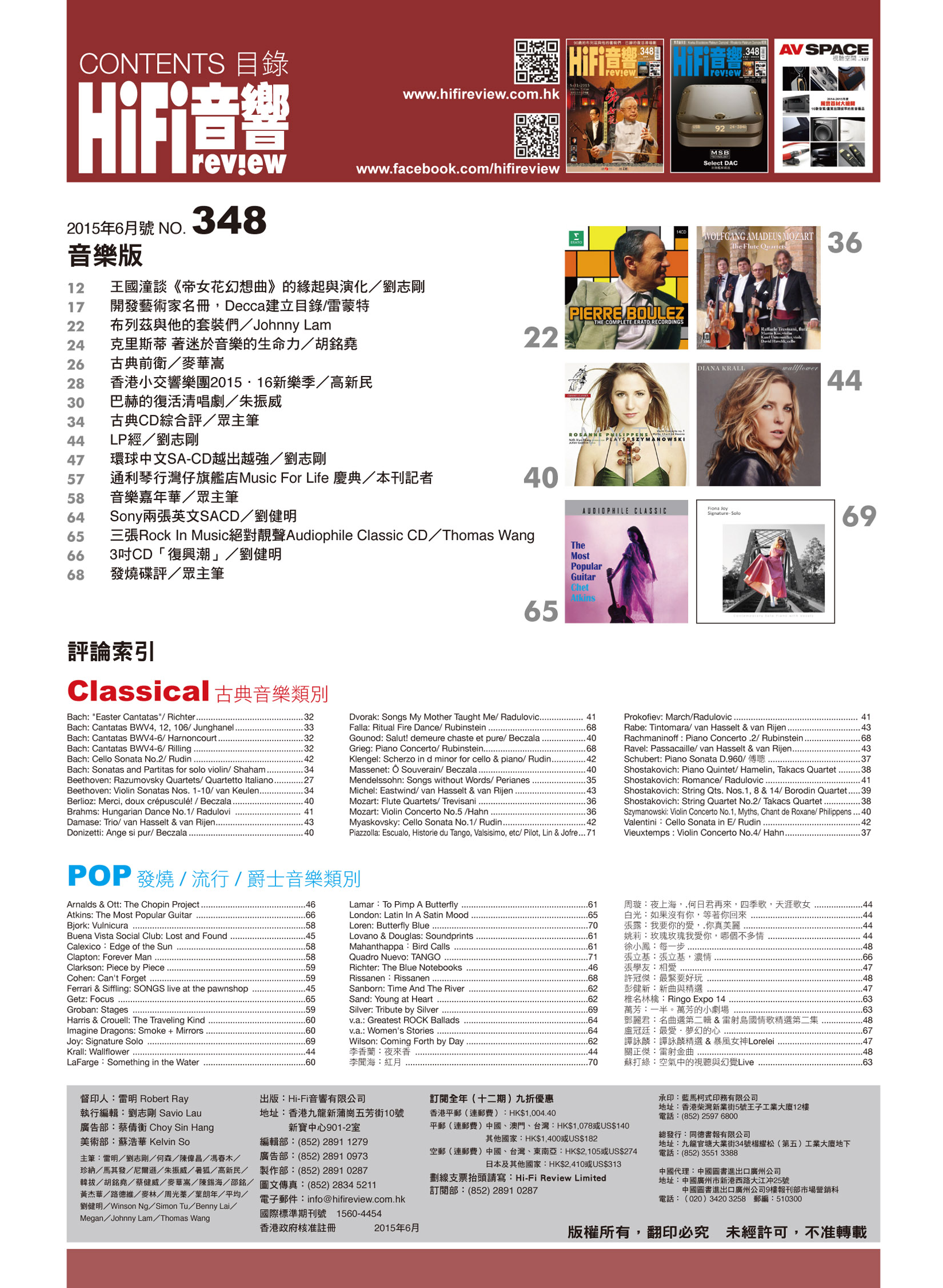 issue 348 Music P72
