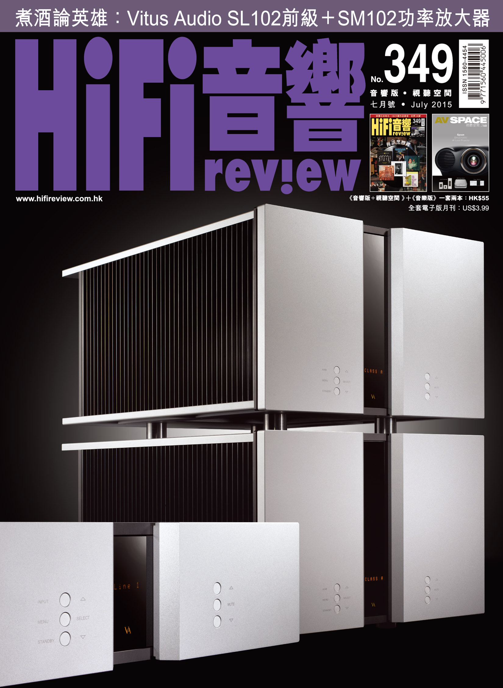 Cover 1st Hardware