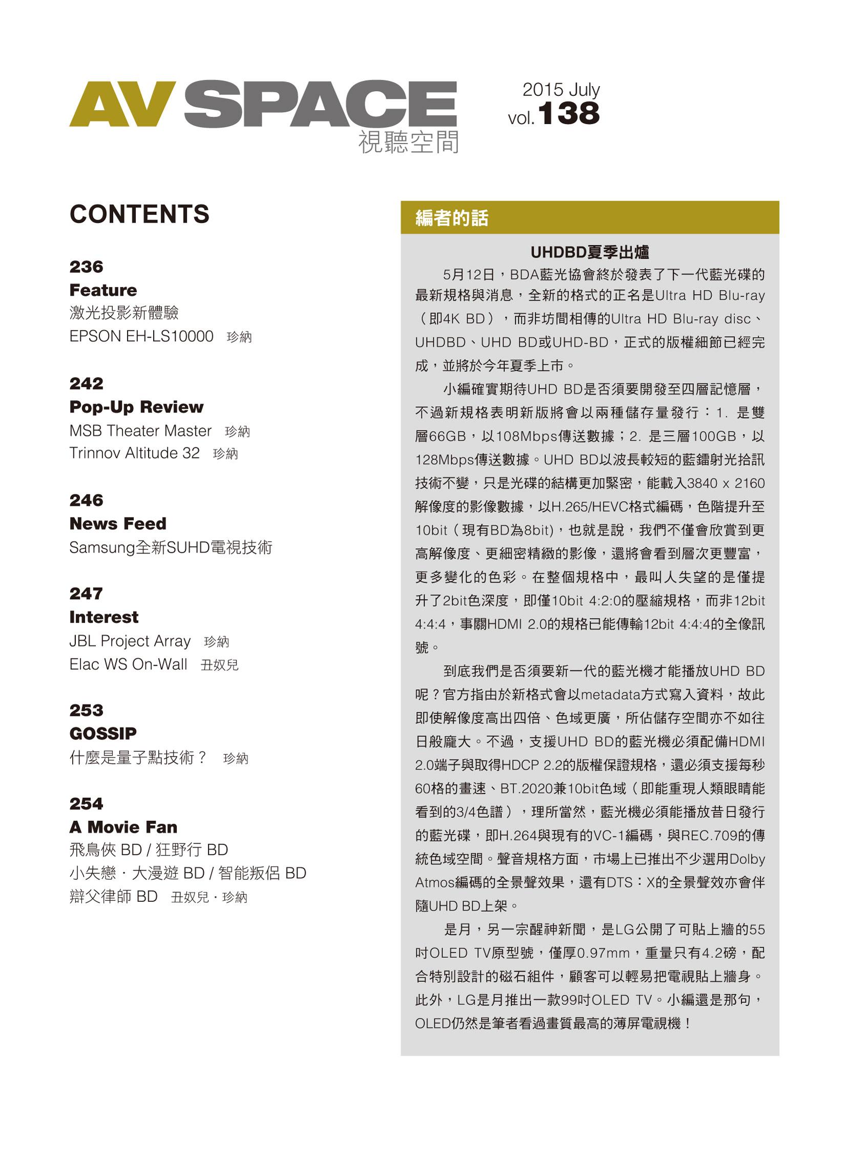 issue 349 Audio P234