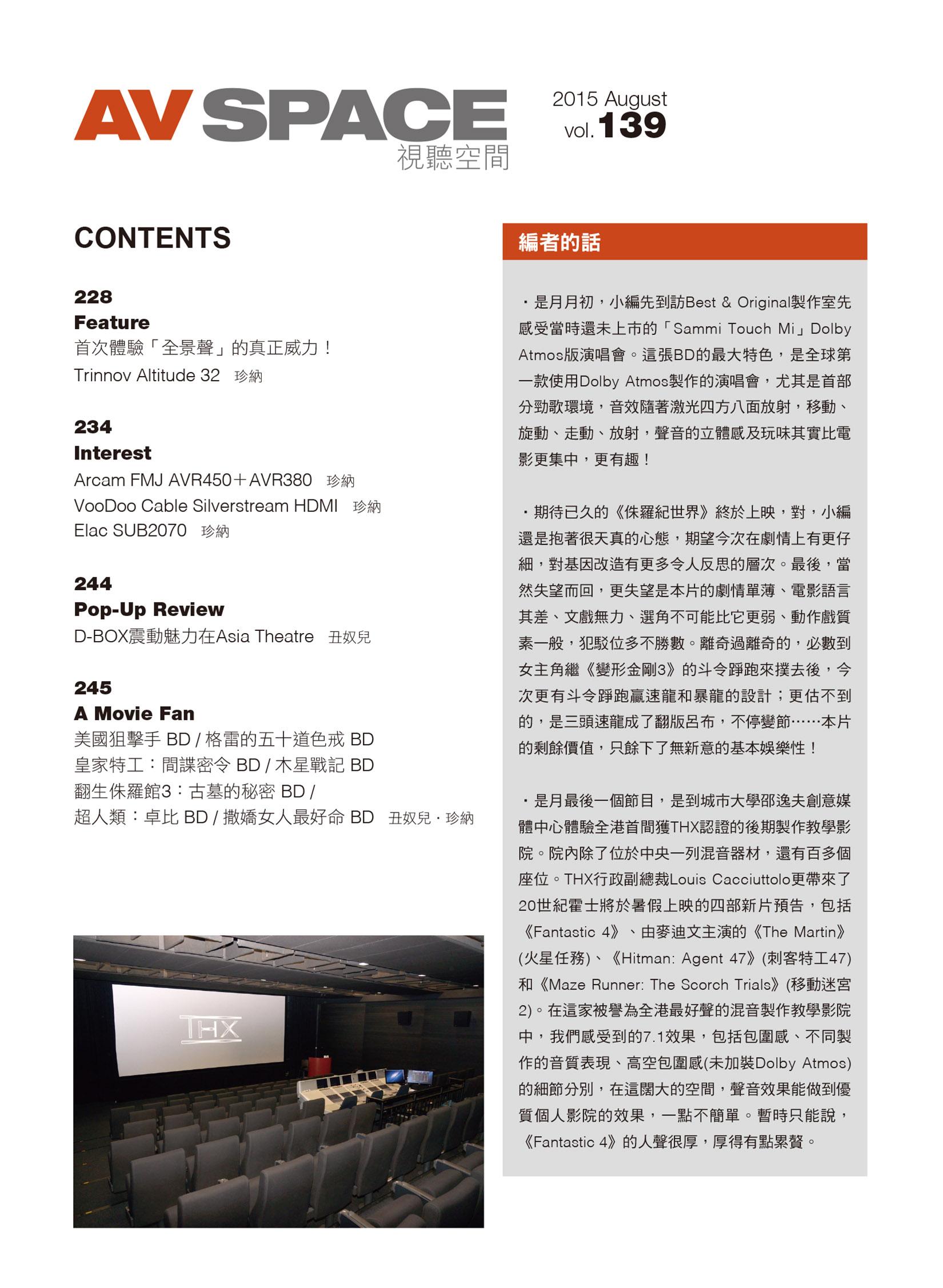 issue 350 Audio P226